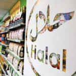 MUI Sebut Pelaku Usaha Labeli Halal Usahanya Sendiri