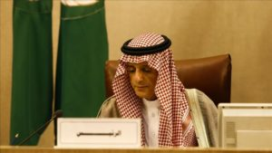 Menlu Arab Akui Khashoggi Tewas di Konsulat Namun Bantah Keterlibatan MBS