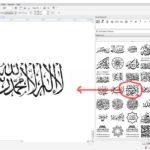 Desainer Grafis Bantah Tudingan Font Kalimat Tauhid Identik Bendera HTI