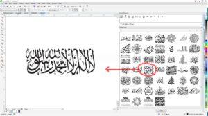 Desainer Grafis Protes Font AGA Islamic Phrases Malah Dituding Bendera HTI