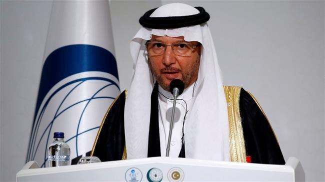OKI Kecam Keputusan Brazil Pindahkan Kedutaannya ke Al Quds