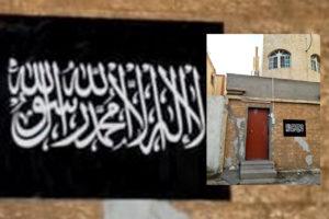 Bukan Karena Dilarang, Ini Alasan Saudi Cari Penempel Bendera di Rumah HRS