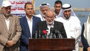 Tidak Memiliki Legitimasi, Hamas Tolak Keputusan Mahkamah Konstitusi