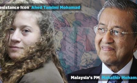 Ahed Tamimi dan Mahatir Mohamad Dinobatkan Tokoh Muslim Berpengaruh Edisi 2019