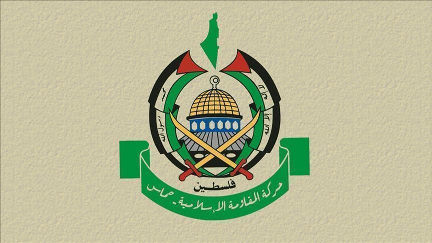 Hamas Tuntut Israel atas Kekerasan Berkelanjutan di Gaza