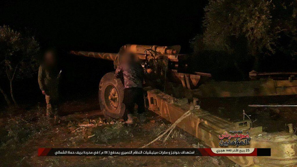 Idlib: HTS Sepakat Gencatan Senjata dengan NLF