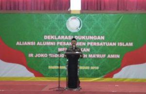 Deklarasinya Catut Nama Persis, Pendukung Jokowi – Ma'ruf Minta Maaf