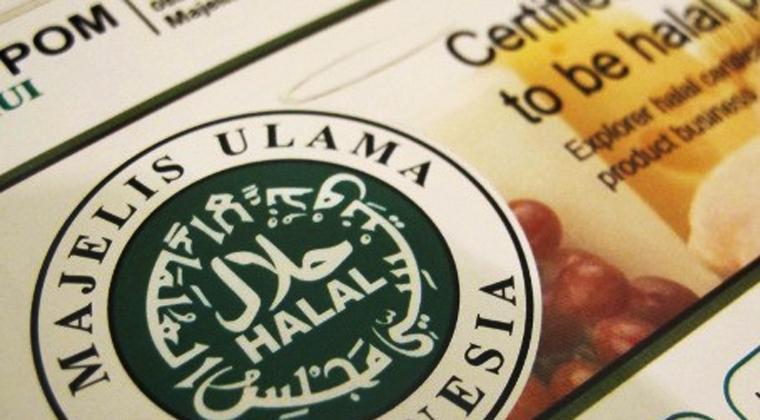 RPP Jaminan Produk Halal Diharap Bisa Segera Diteken Presiden