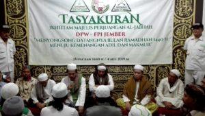 Sambut Ramadhan, FPI Jember Gelar Pertemuan dengan Elemen Umat Islam