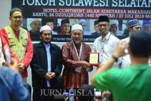 Partai PAS Malaysia Bersilaturahim dengan Ulama Sulsel
