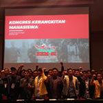 Tolak Bertemu Jokowi, Aliansi BEM SI: Yang Kami Inginkan Presiden Penuhi Tuntutan