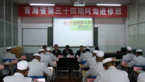 Cina Paksa Para Imam Uighur Sebarkan Ideologi Komunis