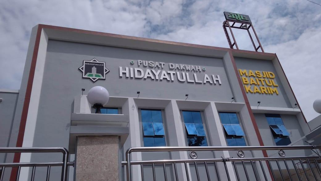 Jumat Besok, Wapres Akan Resmikan Gedung Pusat Dakwah Hidayatullah