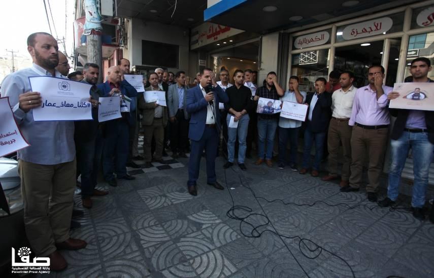 Menutup Mata Kiri, Puluhan Jurnalis Palestina Menggelar Aksi Solidaritas untuk Moath Amarnah