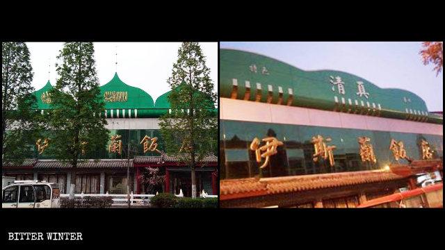 "Tak Hanya Masjid, PKC Juga ""Membersihkan"" Semua Simbol Agama di Gereja dan Kuil Budha"