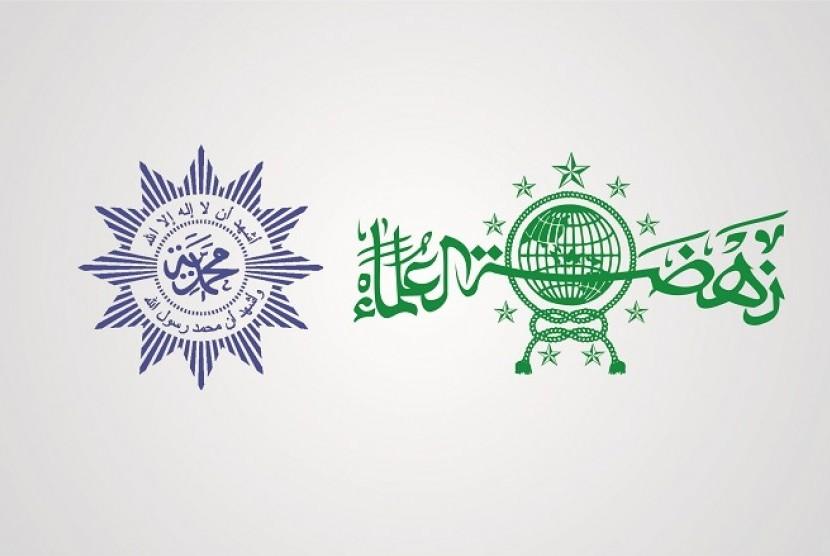 Soal Omnibus Law, PII Nilai Ada Upaya Penilihan Peran NU dan Muhammadiyah