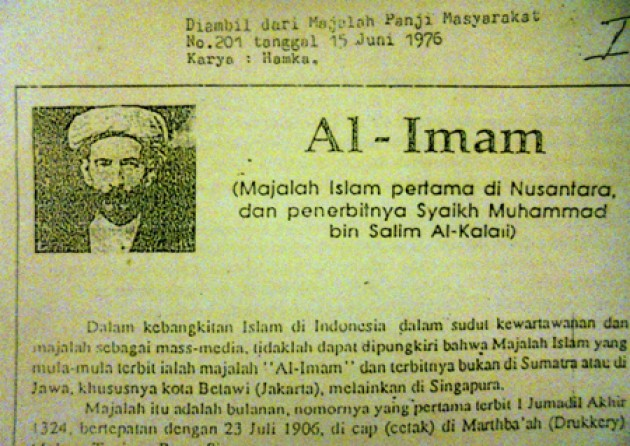 Sejarah Kebangkitan Pers dan Media Islam