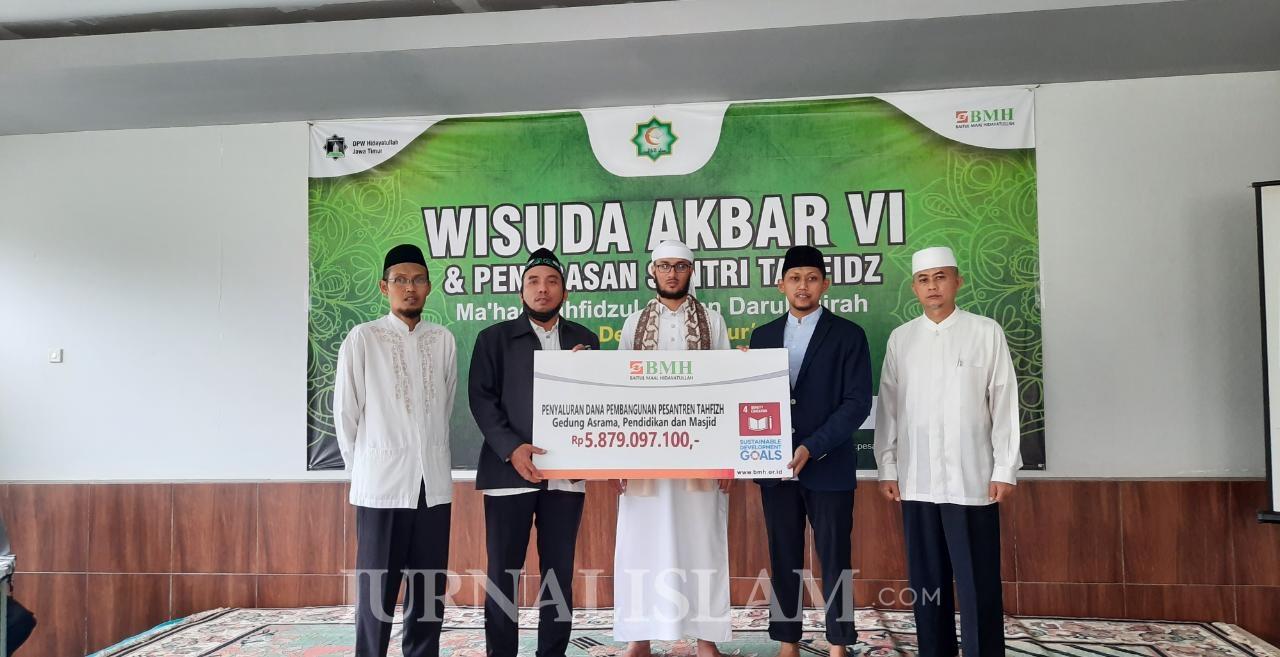 BMH Gelar Wisuda Online Penghafal Qur'an Darul Hijrah