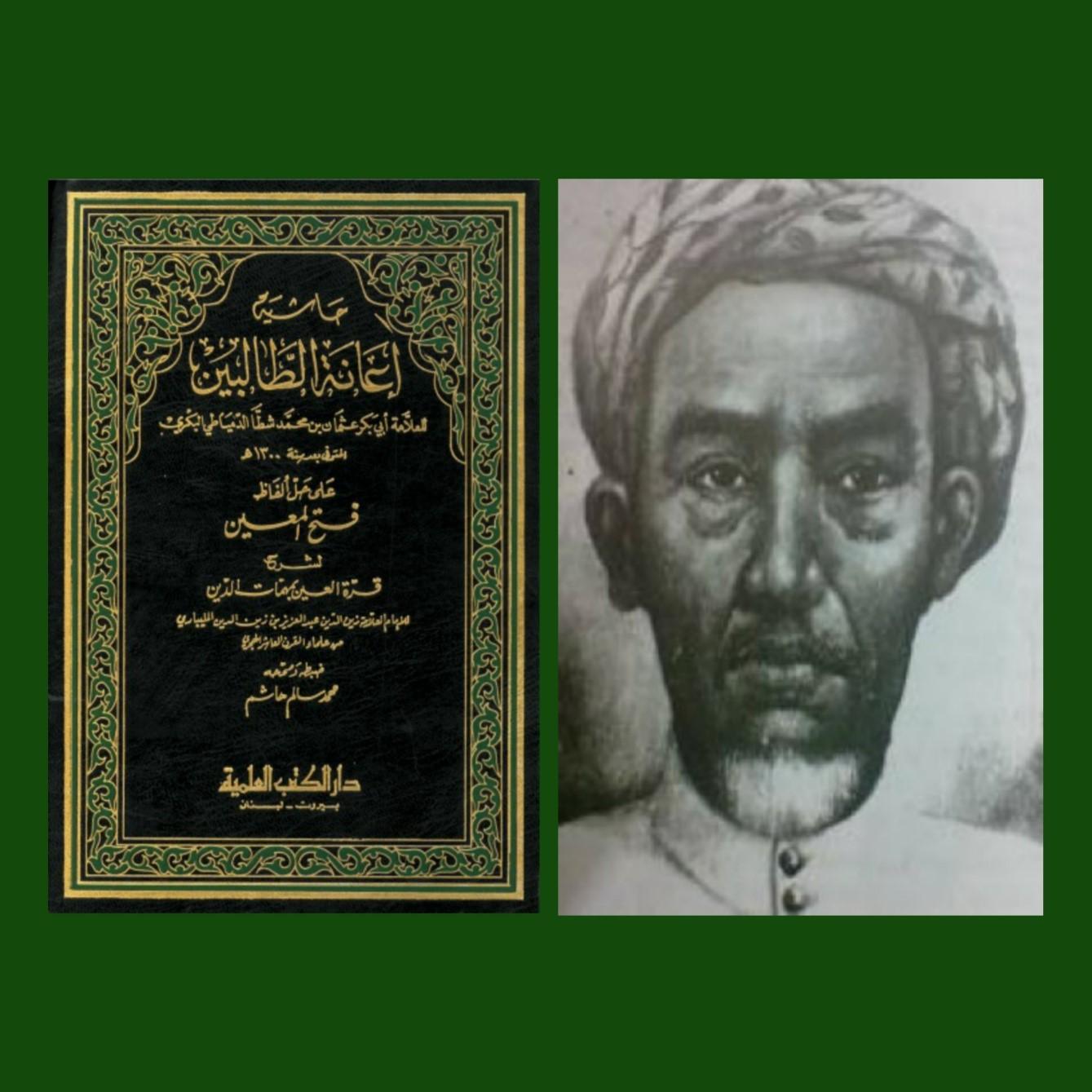 "Sayyid Abu Bakar Syatha dan Ijazah Nama""Haji Achmad Dachlan"""
