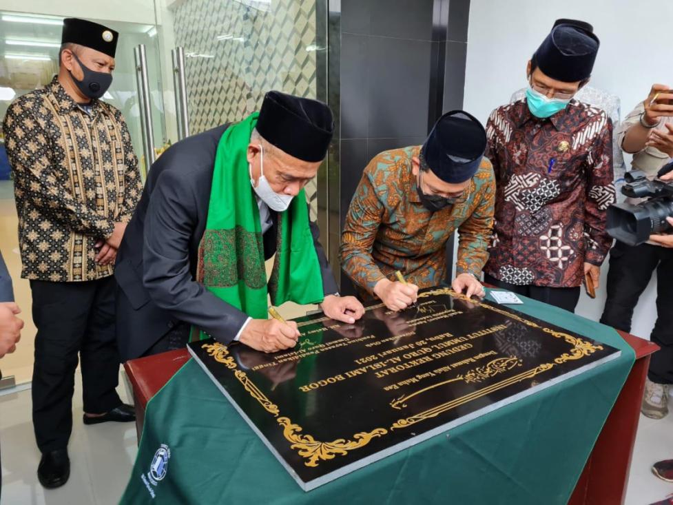 Perguruan Tinggi Islam Diharap Cerminkan Wajah Islam Wasathiyah